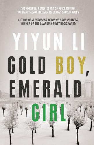 Gold Boy,EmeraldGirl
