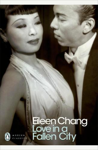 Love in aFallenCity
