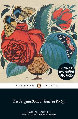 The Penguin Book of Russian Poetry