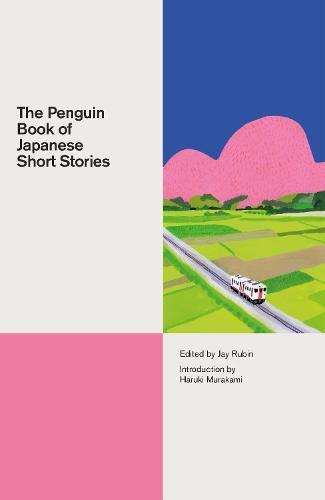 The Penguin Book of JapaneseShortStories