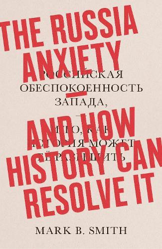 The Russia Anxiety: And How History CanResolveIt
