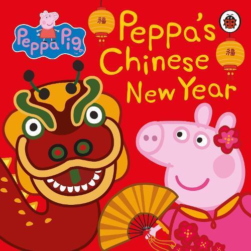 Peppa Pig: ChineseNewYear