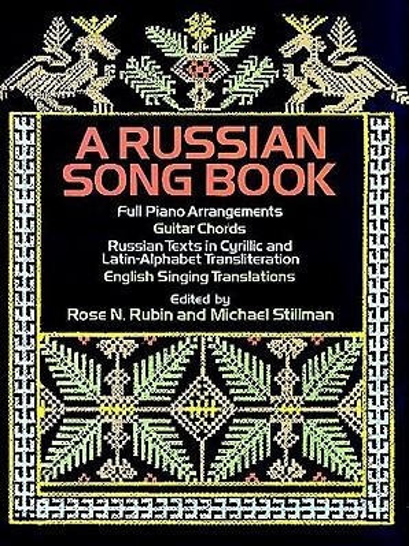 Rubin And Stillman (Eds): A RussianSongBook