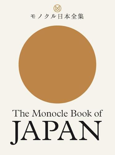 The Monocle BookofJapan