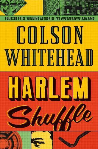 HarlemShuffle