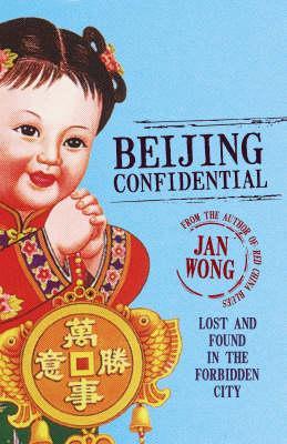 Beijing Confidential