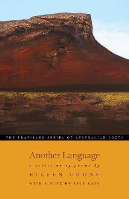 Another Language: A SelectionofPoems