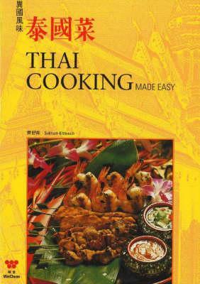 Thai CookingMadeEasy