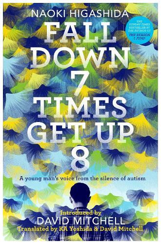 Fall Down Seven Times, GetUpEight