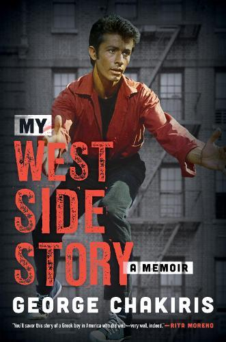 My West Side Story: A Memoir