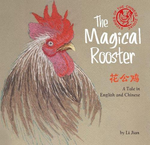 The Magical Rooster: Stories of the Chinese Zodiac