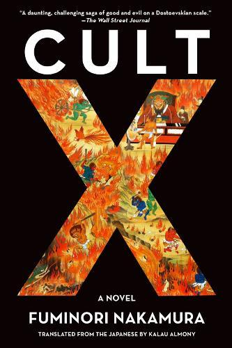 CultX