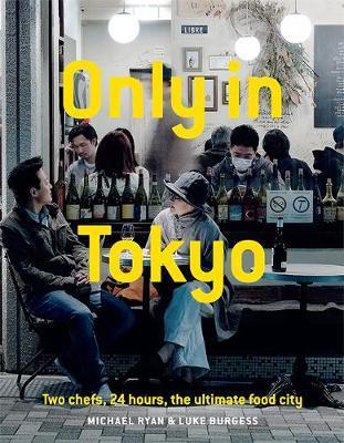 OnlyInTokyo