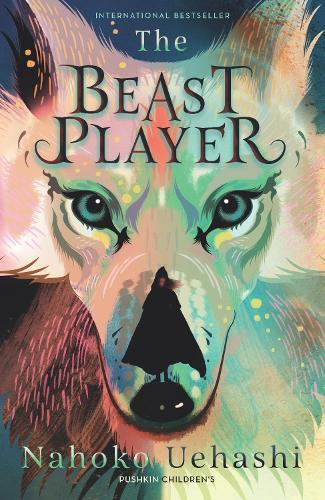TheBeastPlayer