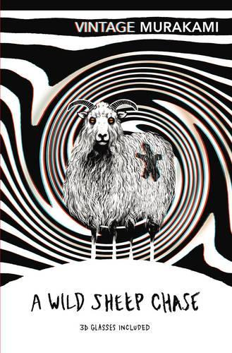 A Wild Sheep Chase: Special3DEdition