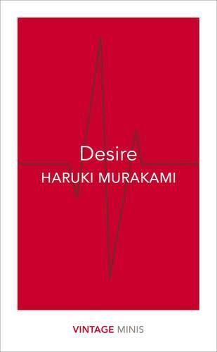 Desire:VintageMinis