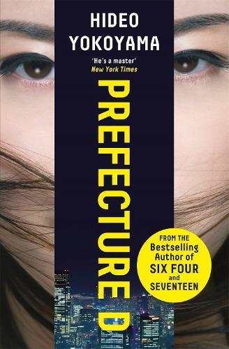 PrefectureD