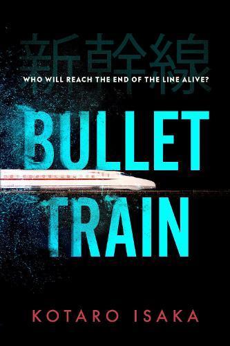 Bullet Train: THE INTERNATIONALLY BESTSELLING THRILLER