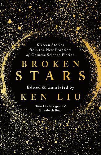 BrokenStars
