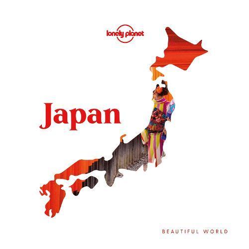 BeautifulWorldJapan