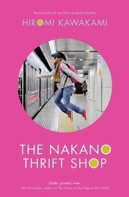 The NakanoThriftShop