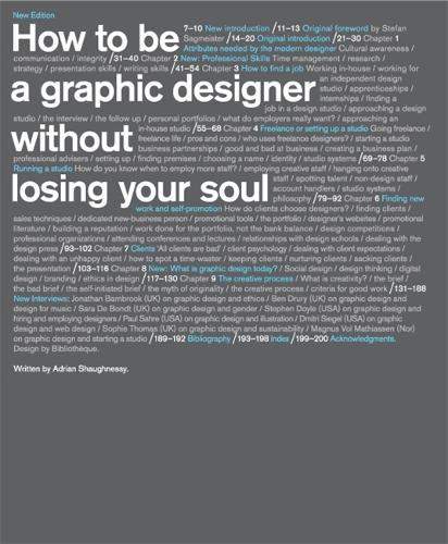 How to be a Graphic Designer, Without LosingYourSoul