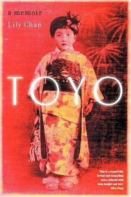 Toyo:AMemoir