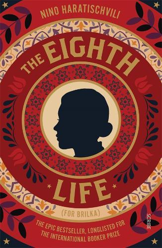 The Eighth Life(ForBrilka)