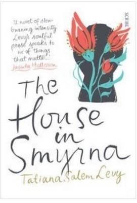 The HouseinSmyrna