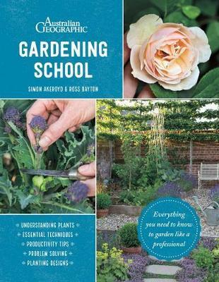 GardeningSchool