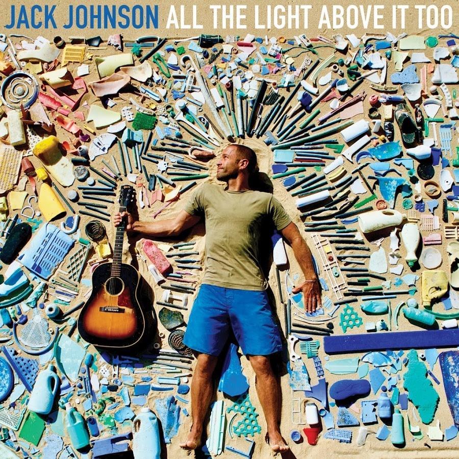 All The Light Above ItToo(Vinyl)