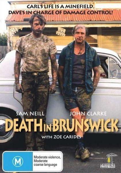 Death in Brunswick: VanillaEdition(DVD)