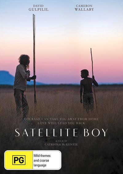 Satellite Boy(DVD)
