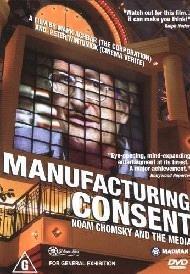 ManufacturingConsentDvd