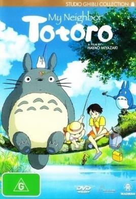 My NeighbourTotoro(DVD)