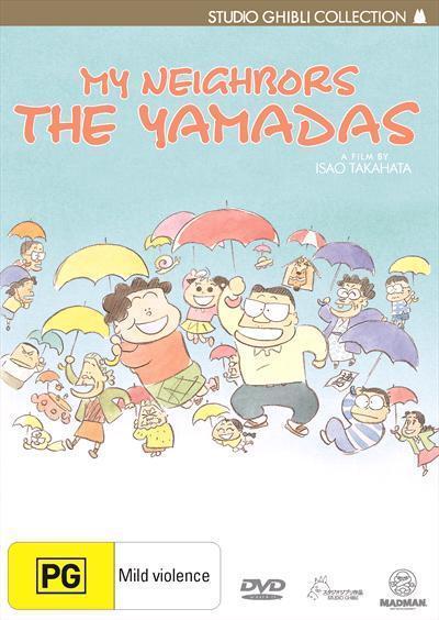 My Neighbours the Yamadas (DVD)