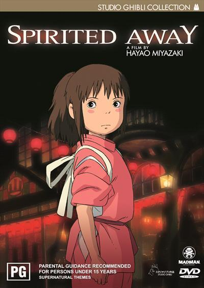 Spirited Away: Special Edition (DVD)