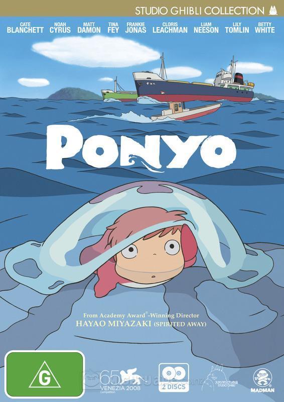 Ponyo(DVD)