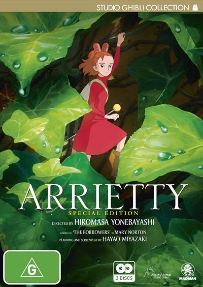 Arrietty: SpecialEdition(DVD)