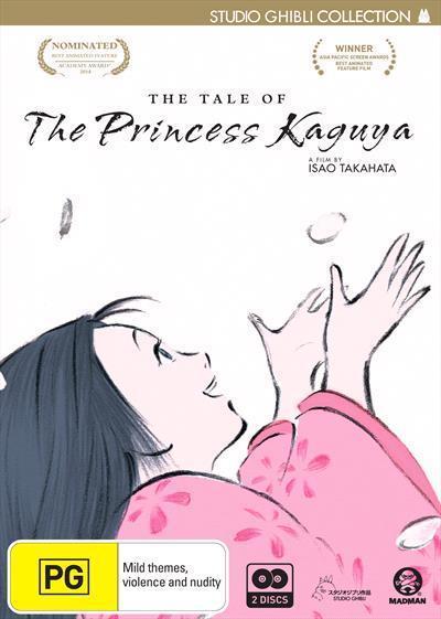 The Tale Of The PrincessKaguya(DVD)