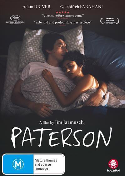 Paterson(DVD)