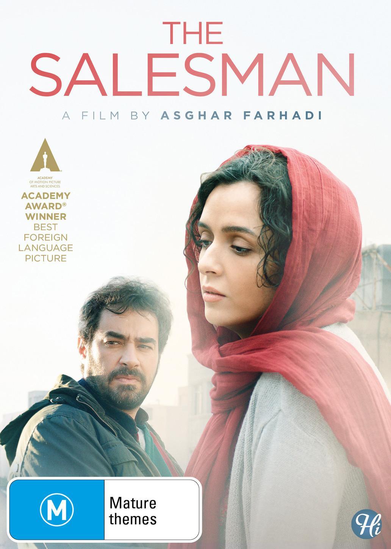 TheSalesman(DVD)