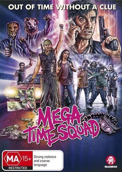 Mega Time Squad (DVD)