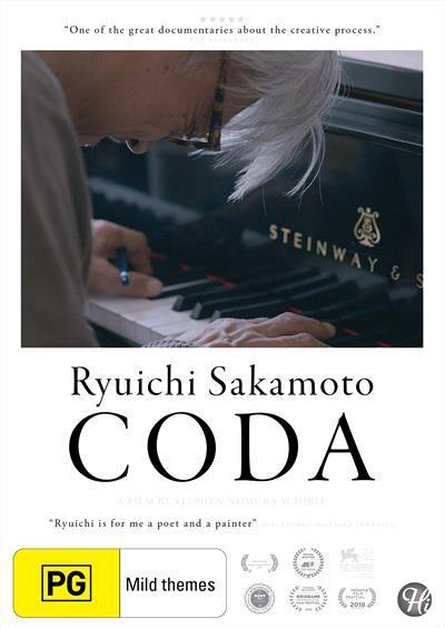 Ryuichi Sakamoto:Coda(DVD)