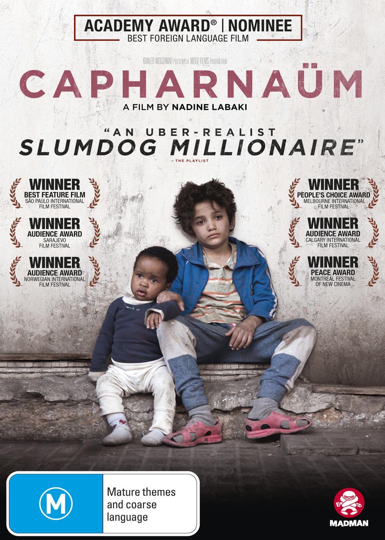 Capharnaum(DVD)