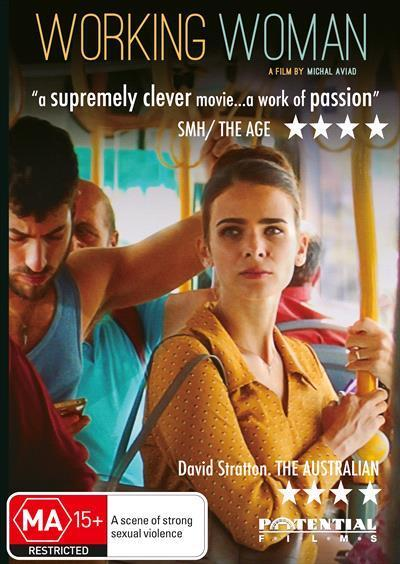 Working Woman (DVD)