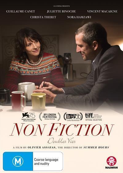 NonFiction(DVD)