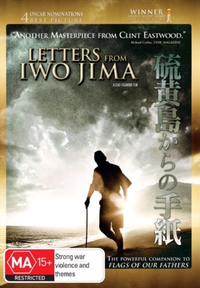 Letters From Iwo Jima Dvd