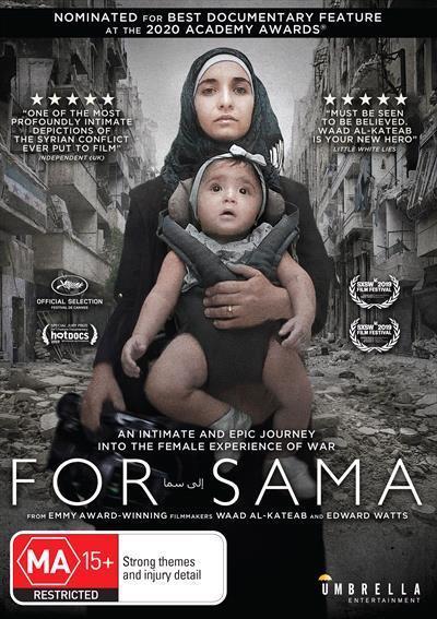 ForSama(DVD)