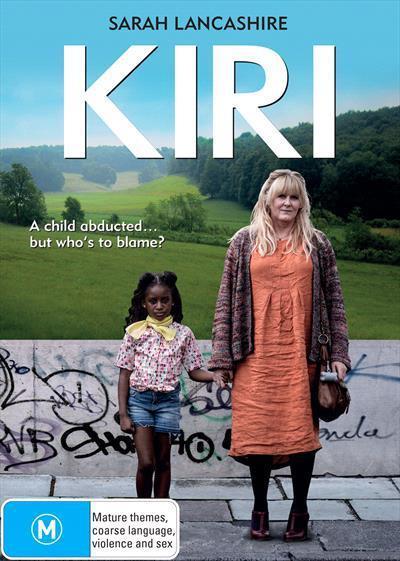Kiri(DVD)